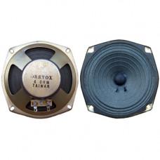 """5"""" 10W 4 ohm Paper Cone Car Speaker"""